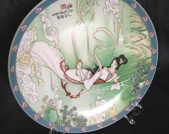 Vintage Chinese porcelain plate
