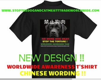 No more dog meat - Stop The Torture - Chinese Version - Awareness T'shirt -