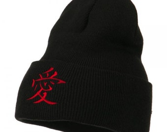 fab6197fba42f Chinese Symbol Love Embroidered Long Beanie