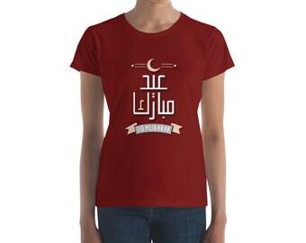 Eid Al Fitr Mubarak Muslim Women's short sleeve t-shirt