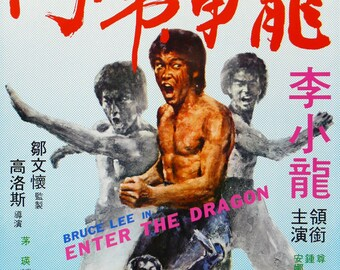 ffcd90e96f6661 Vintage Enter the Dragon Hong Kong Release Movie Poster   Classic Movie  Poster  Movie Poster  Poster Reprint  Home Decor  Vintage Art