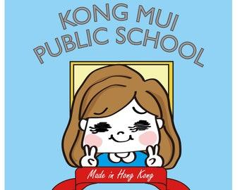 港妹。生活 明信片Kong Mui Postcard