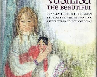VASILISA the BEAUTIFUL, Nonny Hogrogian, Russian fairy tale, Cinderella, First Edition, 1970