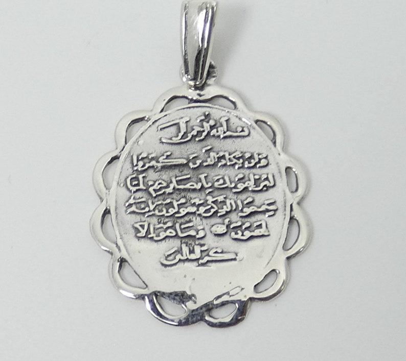 Al-Qalam Quran Surah Necklace Islamic Vanyakad Chain Islam Muslim Arabic Gift