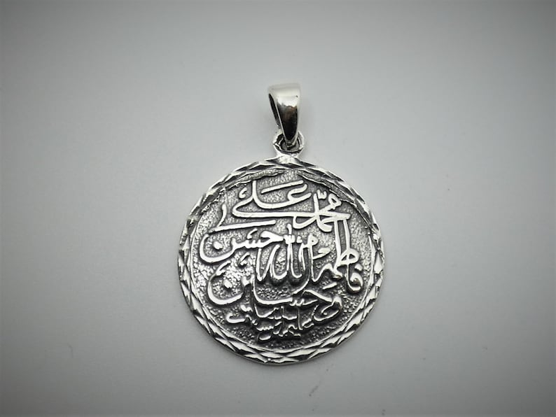 Silver Pt Islamic Arabic Allah Ring Islam Muslim Ring Arabi Gift Koran Art