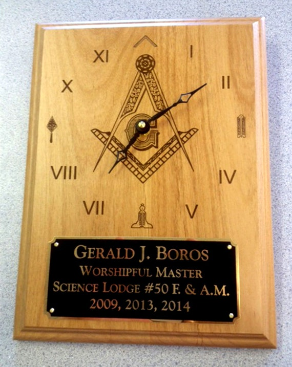 Masonic 9 x 12 recognition Laser Engraved Clock Plaque