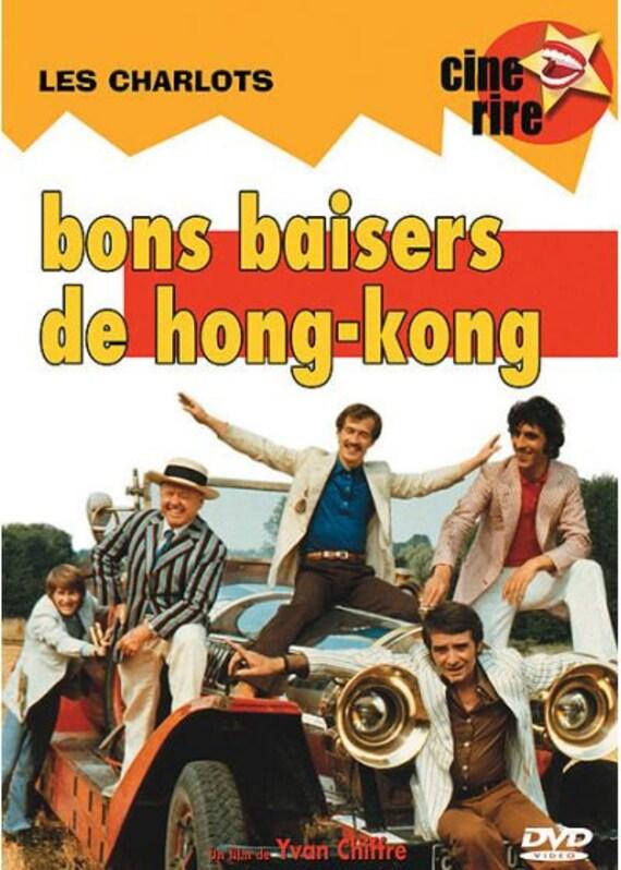 Les Charlots- Bons baisers de Hong Kong - Dvd zone 2