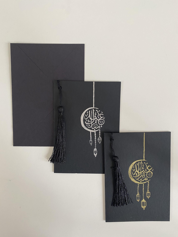 handmade luxury eid mubarak greeting card  etsy