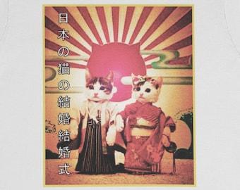 Japan Cat Marriage Wedding T-Shirt / Weird Japan Kawaii Omoshiroii Harajuku Style Engrish Chinglish Lost in Translation Adorable Cat Lover