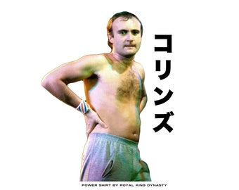 Tokyo Phil Collins T-Shirt / Shirtless Sweatpants Bachelorette Gift for Him Hipster Weird Odd Wry Unique Birthday Gift Genesis Sussudio