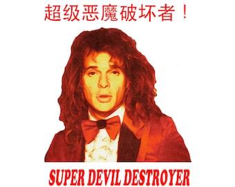 Chinese David Lee Roth T-Shirt / Engrish Chinglish Van Halen Diamond Dave Eddie Alex Michael Weird Asia Concert Shirt Sammy Hagar Metal odd