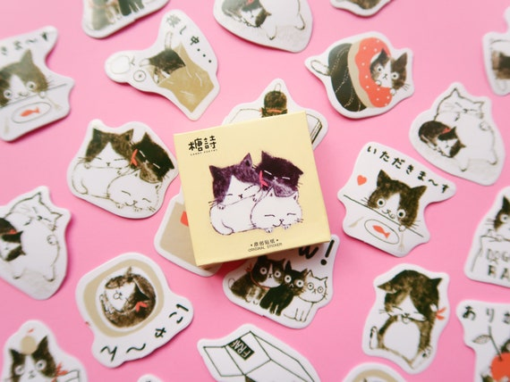 Watercolour Kitty Paper Stickers