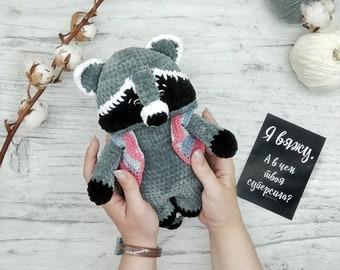 Crochet raccoon, amigurumi, plush crochet toy, Raccoon Rocket, baby toy raccoon, handmade toy, gift toy
