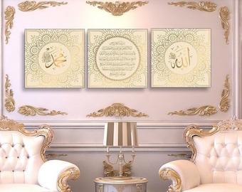 Islamic Wall Art Canvas Framed For Muslim Home Decor Quran Ayatul Kursi Arabic Calligraphy