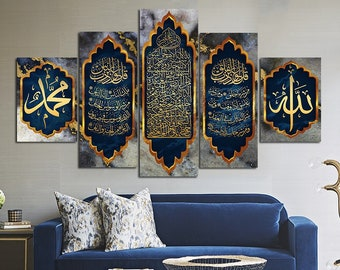 Awesome Ayatul Kursi Wall Art,Surah Al FalaQ An NaaS, Set Of 5 Modern Islamic Wall  Art Canvas Painting Framed Quran Arabic Calligraphy Home Decor