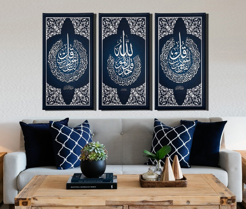 Surah Al-FalaQ An-NaaS Al-iKhlaS, Blue and Silver, Set of 3 Modern Islamic  wall art Canvas framed for arabic home decor, HD printed