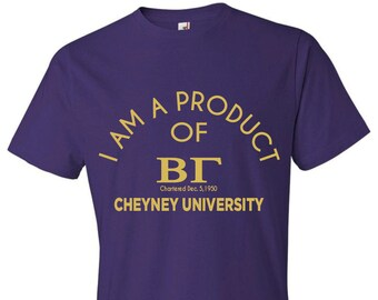 I Am A Product Of Beta Gamma - Or make your own