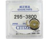Citizen Eco Drive Capacitor 295-38, 295.38 MT920 Fits M5L81, C601, C605, C615 UK