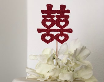 Double Happiness Cake Topper, Chinese Wedding