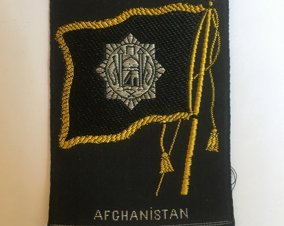 Vintage woven silk tobacco patch: flag Afganistan