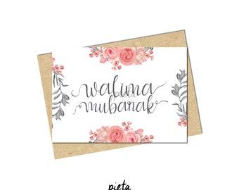 Walima Card Etsy