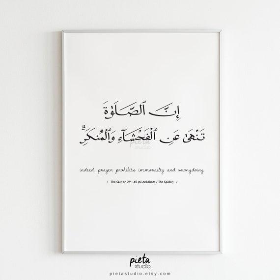 Koran Sure Al Ankaboot Kalligraphie Wandkunst Zitate Mit Bedeutung Islamische Muslimische Kindergarten Drucke Einfache Minimalistische Schwarz Weiß