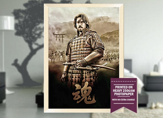 THE LAST SAMURAI ART PRINT  POSTER FILM MOVIE WALL DECOR A3 SIZE