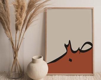 Arabic Decor Etsy