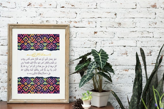 Ramadan Muslim home decor. Ramadan Ayah decoration. Islamic calligraphy. on jerusalem window, jesus window, valentines day window, thank you window, fashion window, new year window,