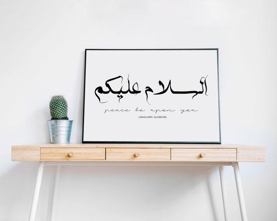 Arabic islamic calligraphy greeting sign assalamu alaikum etsy image 0 m4hsunfo