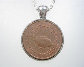Antiken Arabischen Münze Etsy