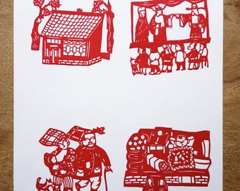 China Chic/Traditional Paper Cuttings/Chinese Folk arts/Wedding Presents/Housewarming Gifts/Set of Four-Community