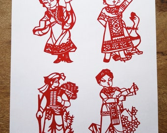 China Chic/Traditional Paper Cuttings/Chinese Folk arts/Wedding Presents/Housewarming Gifts/Set of Four-Boys and Girls