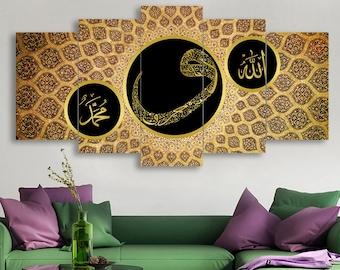 5 pcs Islamic Wall Art
