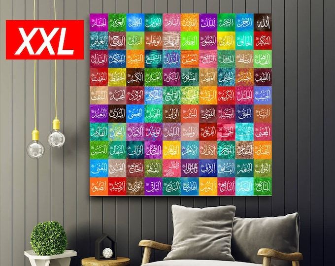 Featured listing image: Names of Allah Canvas Print, 99 Names of Allah, Islamic Wall Art, Surah Decor, Islamic Gifts, Way of Paradise, Gift for Muslims, Quran Art