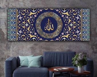 1Piece Islamic Wall Arts