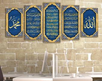 Ayatul Kursi Wall Arts