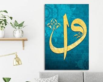 Vertical Islamic Art