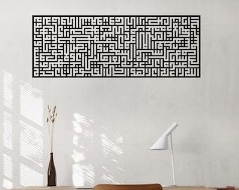 Islamic Metal Wall Art