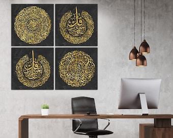 4 Pcs Islamic Wall Arts