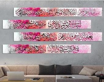 citation en arabe et anglais Tout est comme ALLAH A Willed il WALL ART AUTOCOLLANT