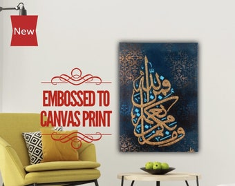 Embossed Canvas Print