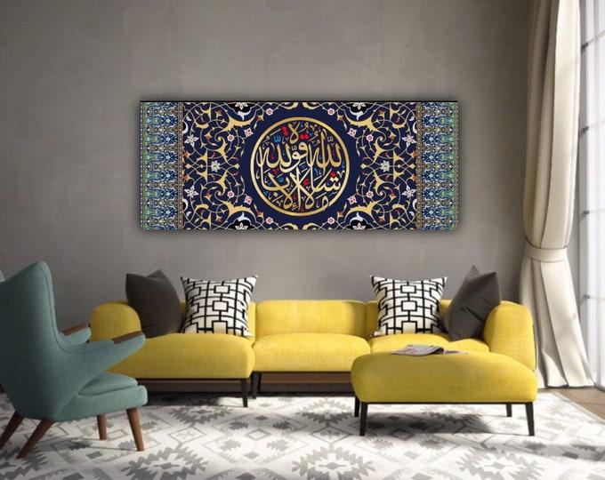 Featured listing image: Masha  Allah quwwata Éilla billah Islamic  Wall Art Canvas Print,  Eid Gifts,  Arabic Wall Art, Quran Wall Art, Quran Art, Muslim Art