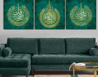 3 Pcs Islamic Wall Arts