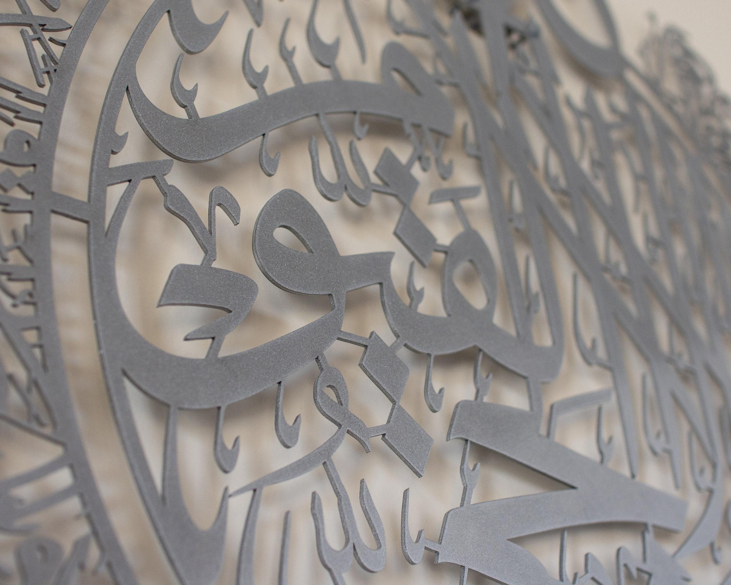 Metal Large Ayatul Kursi Wall Art Islamic Wall Art Calligraphy Matte Black Gold Copper Muslim Housewarming Gift And Home Decor