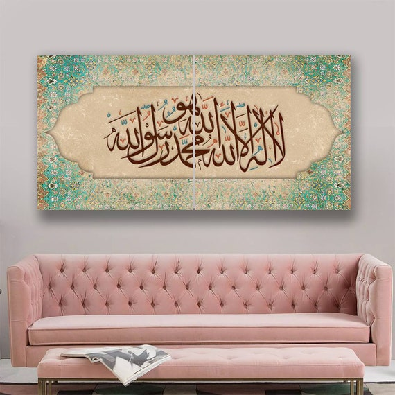 Islamic Wall Art Canvas Print Islam Muslim Home Decoration   Etsy