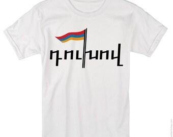 Duxov Armenian Velvet Revolution t-shirt