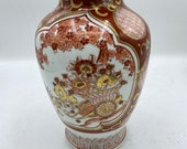 GOLD IMARI VASE Mid Century Japan Hand Painted Red and Gold Flower Cart Design 9.5 quot