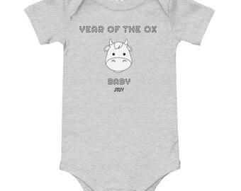 toddler Korean hangul word onesie for kid Gwiyeoun! baby Cute
