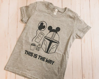 This is the way Youth Tee